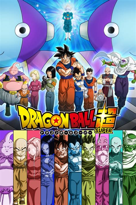 New Dragon Ball Super Arc Begins Next Year – Capsule Computers
