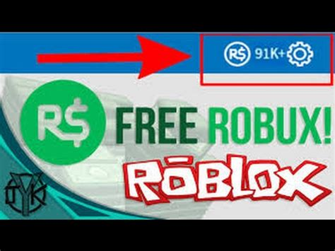 ROBUX HACK THAT ACTUALLY WORKS (OMG IT WORKS) - YouTube