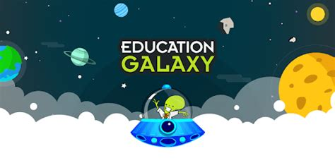 Education Galaxy Connect for PC - Free Download & Install