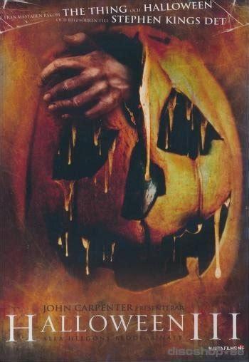 Halloween 3 (1983) Tommy Lee Wallace med Tom At
