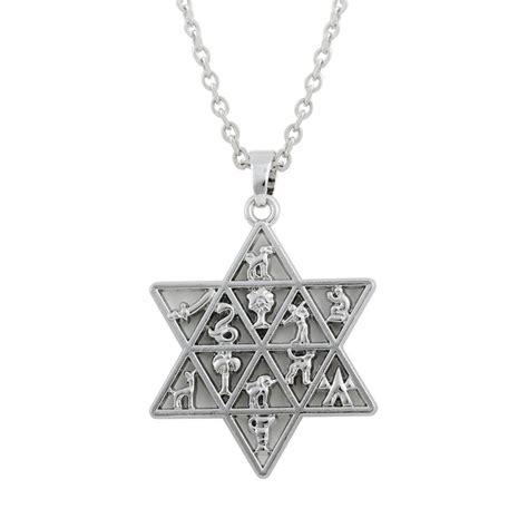 Star of David Necklace with Engravings