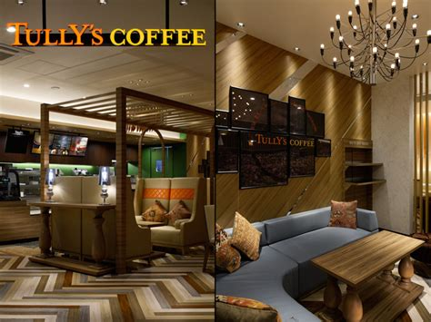 » Tully's Coffee by DOYLE COLLECTION, Fukuoka – Japan